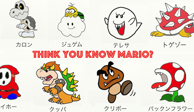 The More You Know Mario The Unusual Japanese Names Of Nintendo S