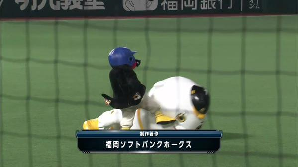 Two Japanese baseball mascots meet in the outfield for a kick to the face and shot to the head