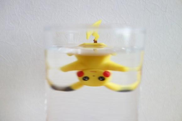 Pikachu53