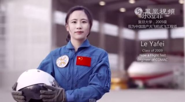 Prestigious Chinese university under fire for allegedly plagiarizing a Japanese PR video