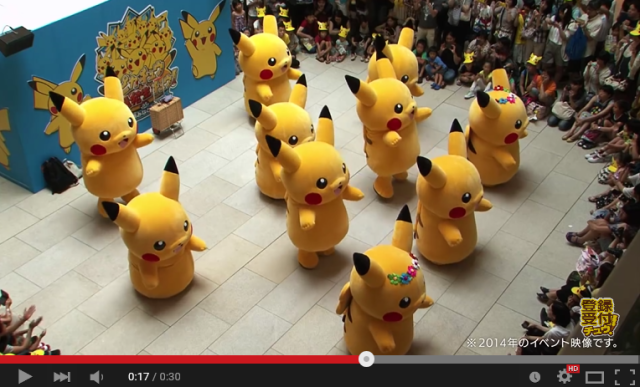 First video ad for 2015 Pikachu outbreak event reminds us how adorable last year's was