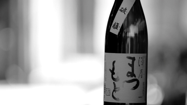 Traditional sake brewing has never looked this cool 【Video】