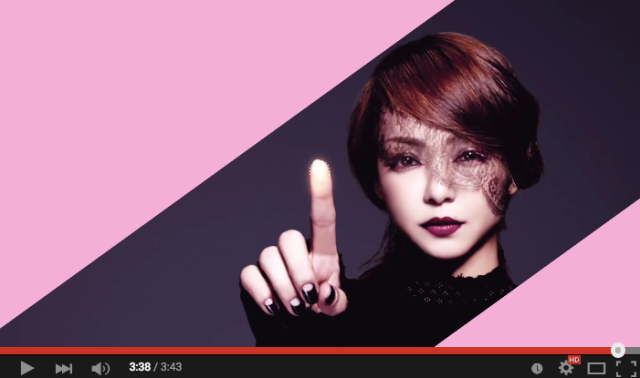 You've got the Golden Touch! Namie Amuro invites you into her world with interactive music video