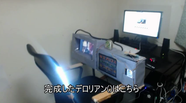 Japanese guy can't afford to go to USJ, builds Back to the Future ride in his room