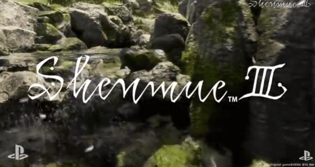 After years of waiting, Sega's Yu Suzuki reveals Shenmue 3… on Kickstarter 【E3 2015】