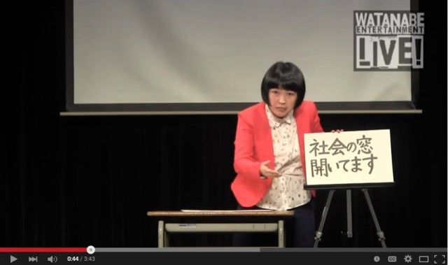 Comedian suggests using Japanese with American accent to stealthily broach uncomfortable topics