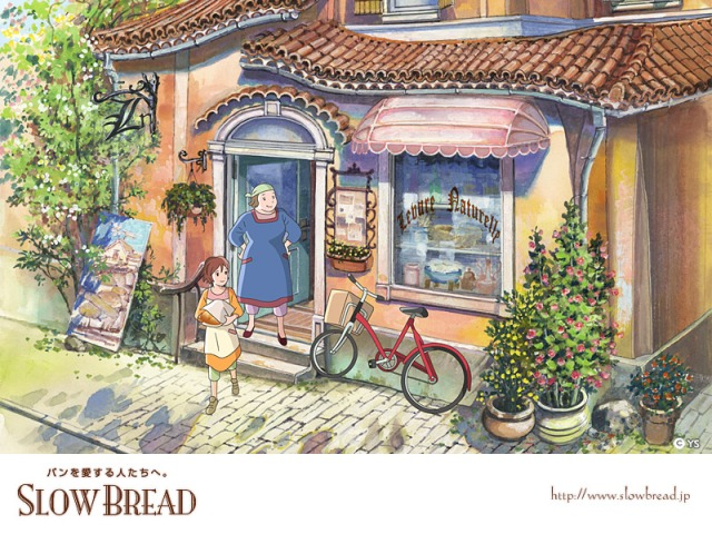 Whimsical Ghibli Studio-style animation appears in bread commercials【Videos】