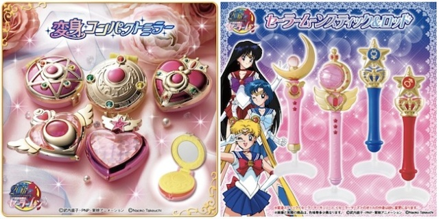 The magic is back! Adorable Sailor Moon gashapon transformation toys to be re-released this year