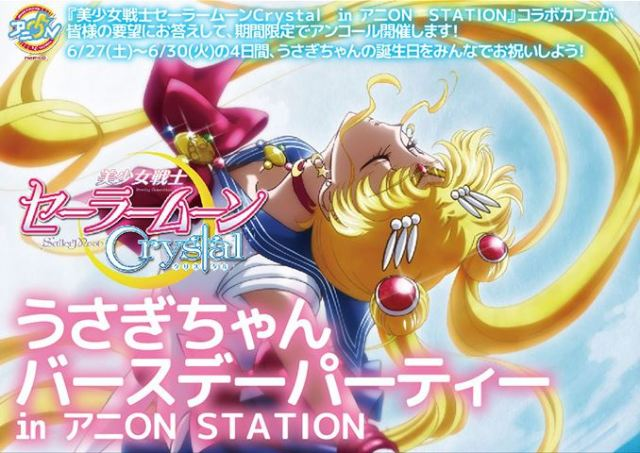 Celebrate Usagi-chan's birthday at the Sailor Moon Crystal café that's open for four days only!