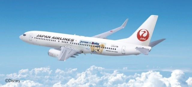 Disney's lovable mascot flies high — Duffy takes to the air on JAL Happy Journey Express planes!