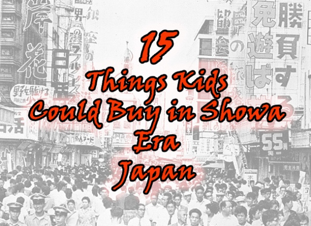 Weapons, drugs and racism among 15 things a minor could buy in Showa Japan