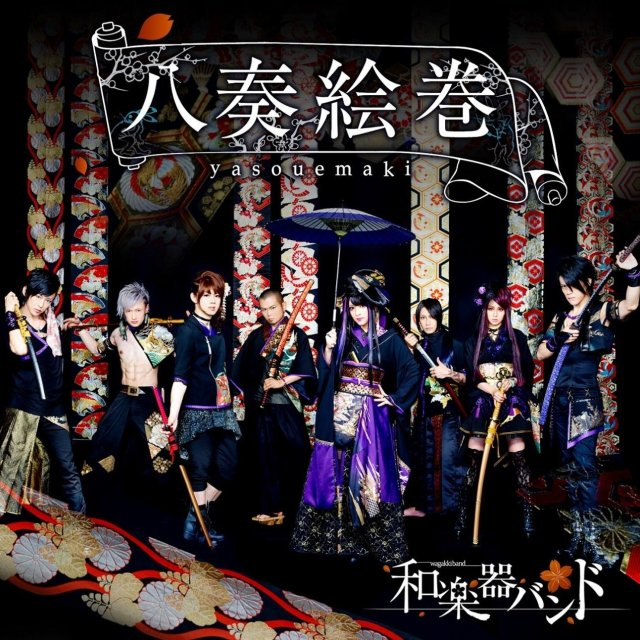 Wagakki Band announces second album, due to be released this September