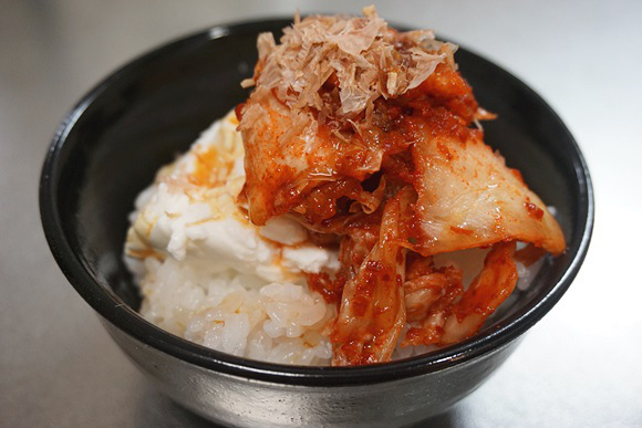 Make your tummy happy, eat a kimchi yogurt rice bowl today