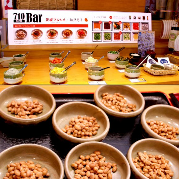 All-you-can-eat stinky fermented soybeans come to Ginza, if that's your thing