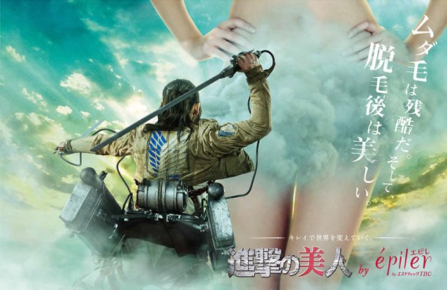New Attack on Titan collaboration takes the fight to unwanted body hair