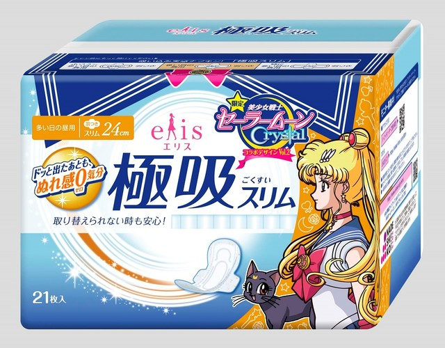 In the name of the monthly moon! New series of Sailor Moon sanitary pads hits shelves in Japan