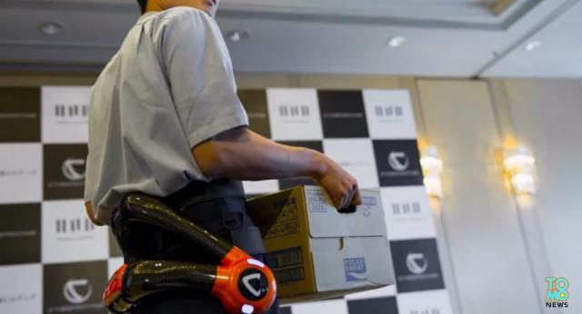 Haneda Airport to give their workers super-human strength with robotic exoskeletons