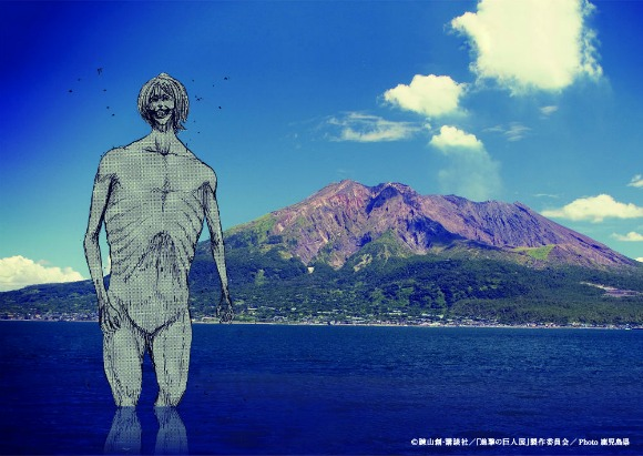 Titans Attack on Kyushu with the upcoming re-opening of Attack on Titan Exhibit