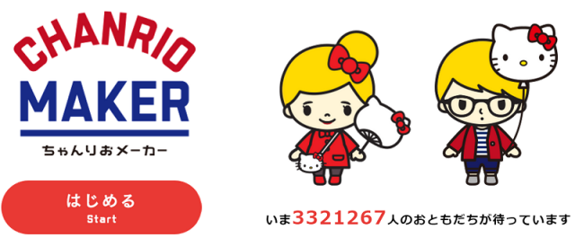 Website lets you make yourself into a Sanrio character for a virtual parade with Hello Kitty!