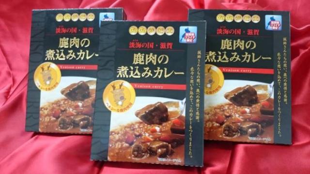 Deer overpopulation in Shiga Prefecture brings special-edition venison curry to restaurant chain