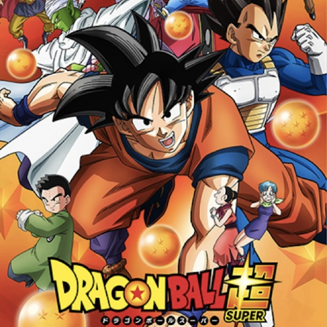 Goku's new adventures begin! Dragon Ball Super begins airing amidst huge anticipation from fans