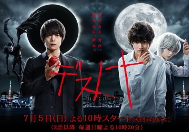Wait, just what exactly have they done with the new Death Note drama? 【Impressions】