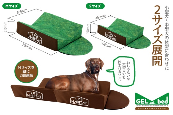 dogbed4