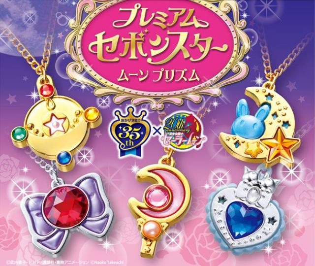 New Sailor Moon Prism necklaces to include chocolate, retail for 98 cents!