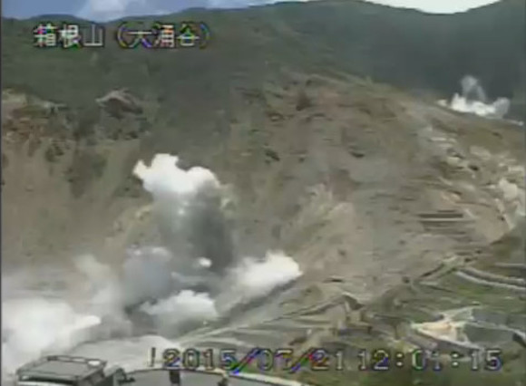 Hakone volcano erupts on small scale