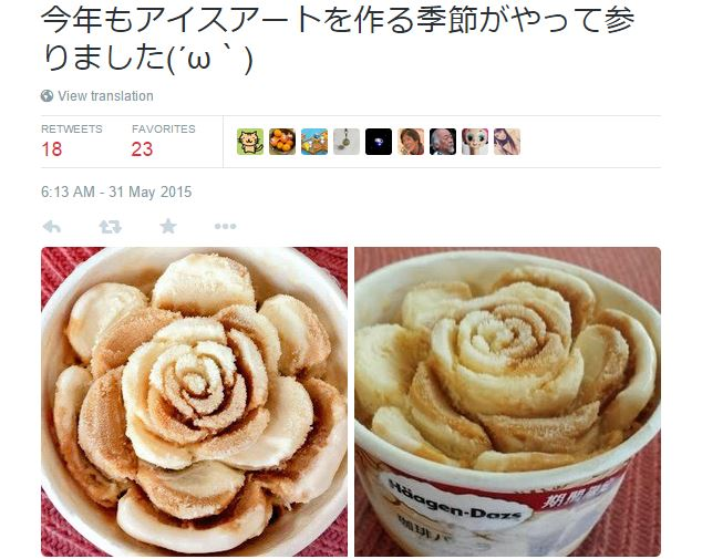 Does the way you eat ice cream say something about you? Japanese Twitter users compare styles
