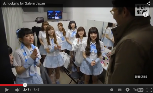 The JK business: Documentary examines the Japanese schoolgirl industry