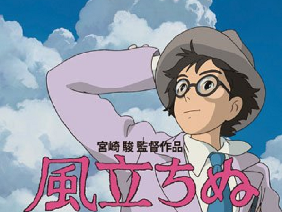 Hayao Miyazaki's The Wind Rises manga to be published in collected form for the first time