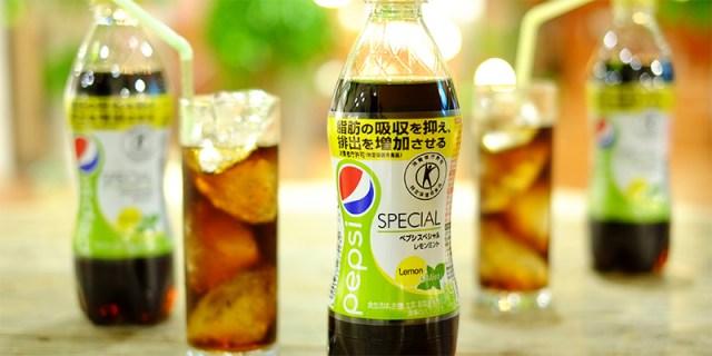 Is the world ready for Japan's new Lemon & Mint Pepsi? 【Taste test】