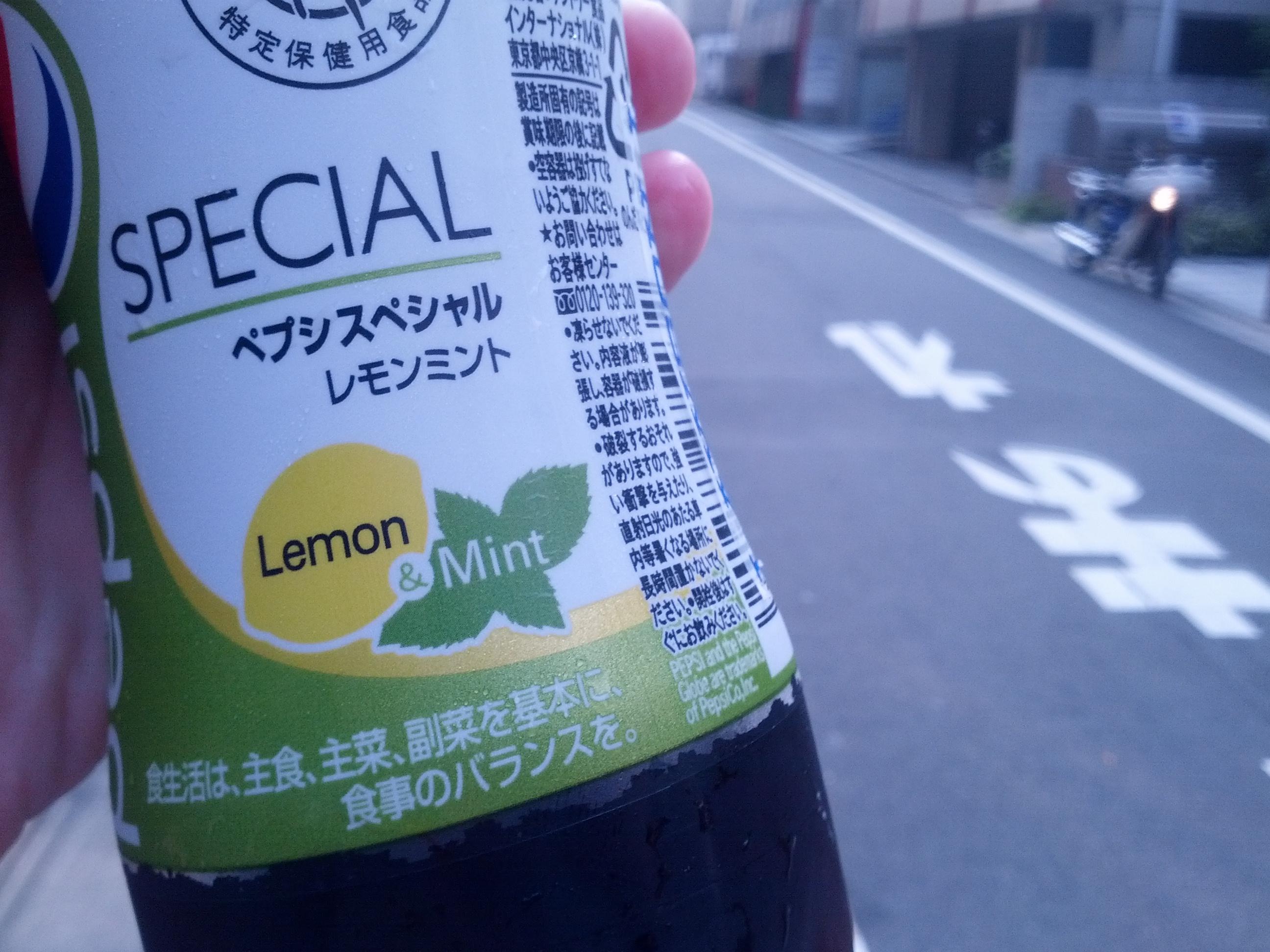 lemonmint5