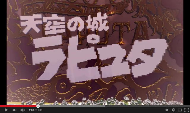 Japanese Ghibli fan spends four years perfectly recreating Castle in the Sky in Minecraft 【Video】