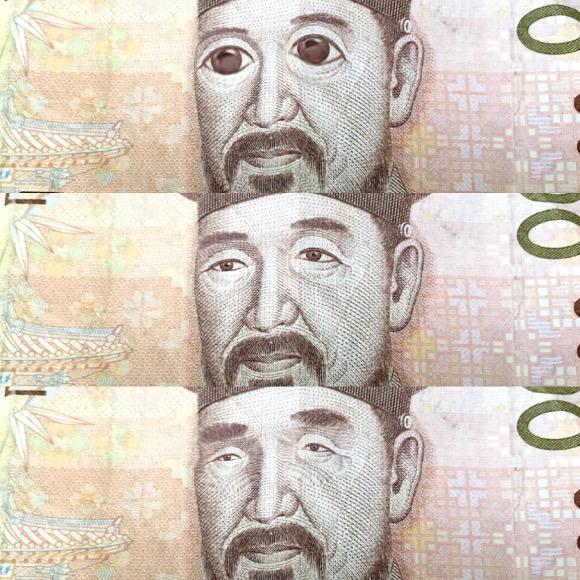 money 9