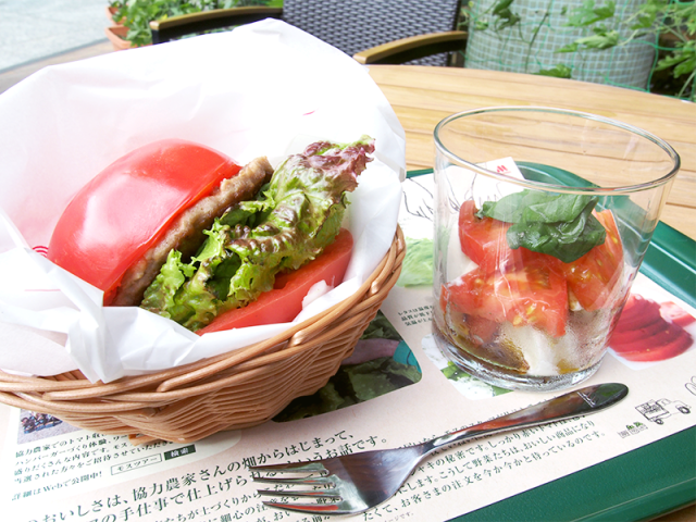 Japanese burger chain Mos Burger replaces its buns with two halves of a giant tomato