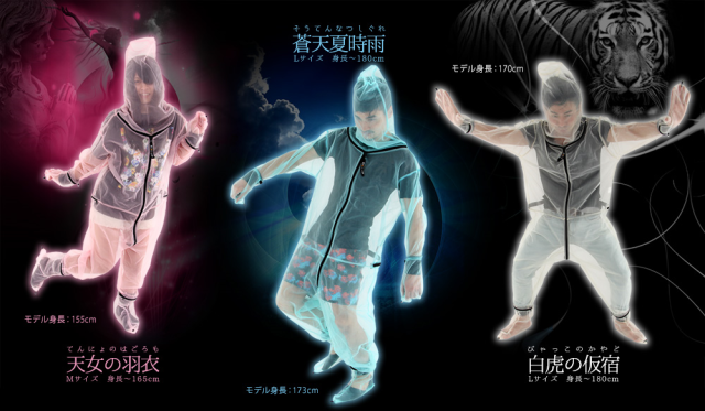 Japanese company's full-body mosquito net jumpsuits: For when all the bug spray just isn't enough