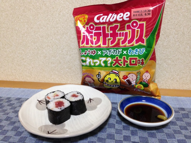 Sushi-flavored potato chips?!? Could our world really be so beautiful? 【Taste test】