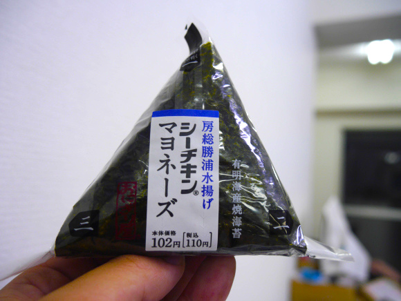 The fastest way to open an onigiri will only take one second 【Video】