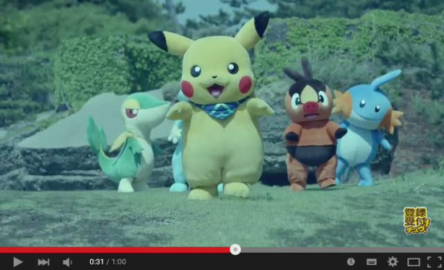 Pokémon characters come to life in live-action Nintendo ad