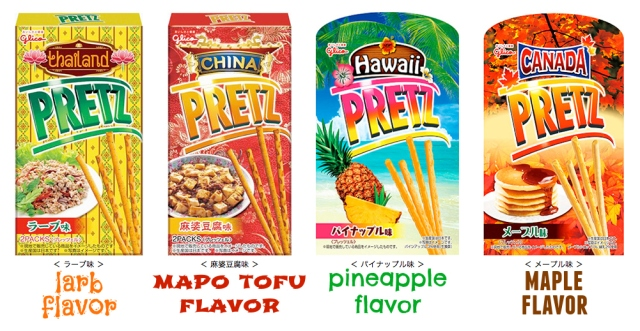 Taste the world this summer with Pretz versions of international food favorites