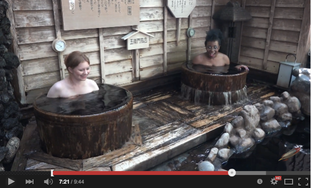 Just how confusing is Japanese onsen culture for a first time visitor?