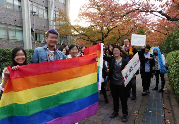 Tokyo's Setagaya Ward to begin legally recognizing same-sex partnerships