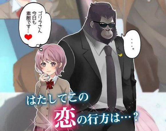 "Pursue romance with a gorilla in new dating sim ""I Fell in Love Gorilla"""