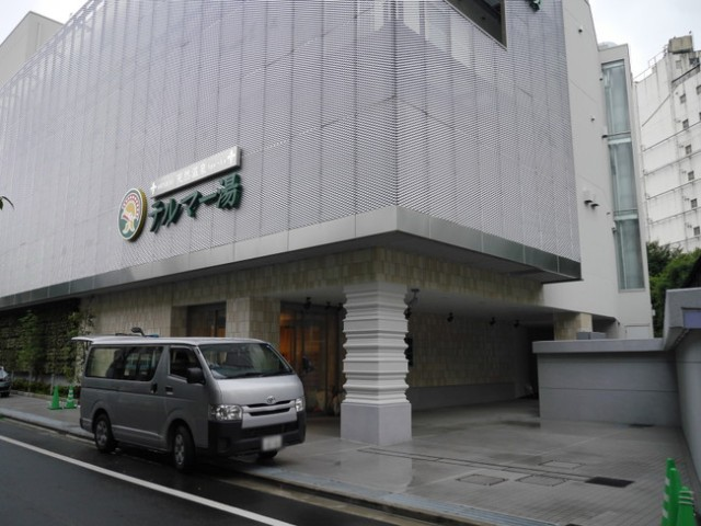 """The biggest """"natural"""" hot spring spa in Tokyo is being built now, but what is its """"secret?"""""""