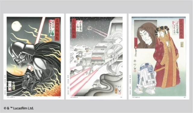 Official ukiyo-e project brings a bit of historical Japan to a galaxy far, far away