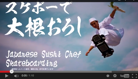 Sushi chef really shreds in this new skateboarding-meets-sushi ad 【Video】