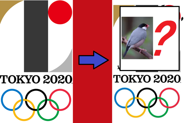 Is there an adorably chubby bird hiding inside the Tokyo Olympics logo?