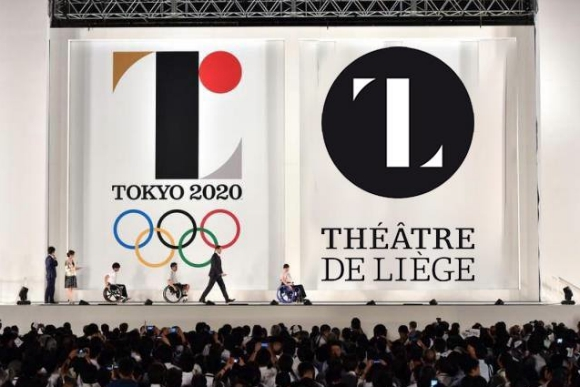 Could the 2020 Tokyo Olympics logo possibly be plagiarized?